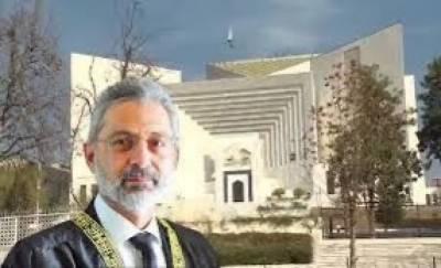 Justice Qazi Faiz Isa case, New developments reported in SC