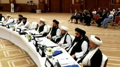 New progress reported over Afghan peace talks