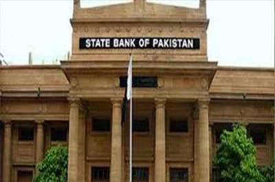 Overseas Pakistanis sent record remittances under Roshan Digital Account