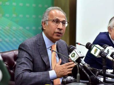 Pakistan achieves important milestone in transparency and exchange of information