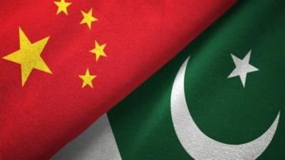 Pakistan China TCM technical training course 2020 kicks off in China