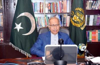 Pakistan government seeks cross border assistance for tax recovery
