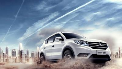 Pakistan's cheapest SUV being launched