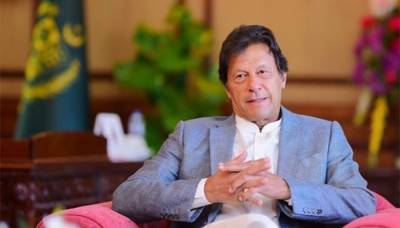 PM Imran Khan's daring challenge to the opposition