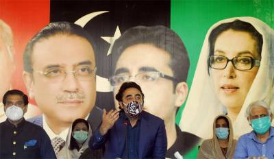 PPP takes important decision over the issue of resignations from the Assemblies