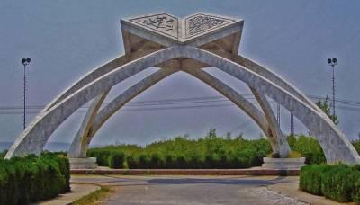Quaid e Azam University Islamabad listed among world top 500 universities by US