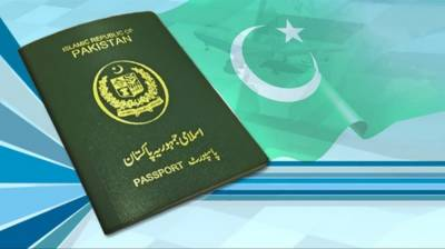Saudi Ambassador makes important statement over media reports of visa change policy for Pakistanis