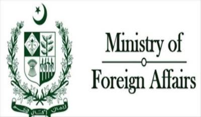 US designates Pakistan on blacklist on religious freedom