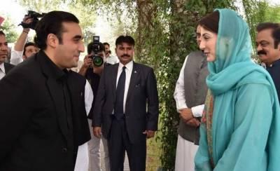 Bilawal Bhutto held important meeting with Maryam Nawaz Sharif at Lahore Jati Umrah