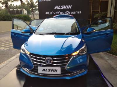 Chinese Automaker launches new vehicle in Pakistan