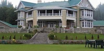 Kohsar University in Punjab House Murree: PM Khan fulfils his promise