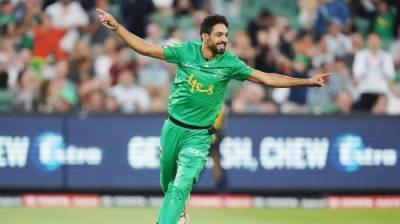 Pakistani pacer Harris Rauf gets a good news