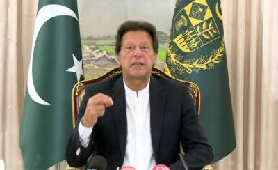 PM Imran Khan shares another good news for the Pakistani economy