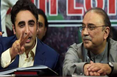 PPP takes important decision over the matter of resignations