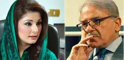 Shahbaz Sharif and Maryam Nawaz given last chance