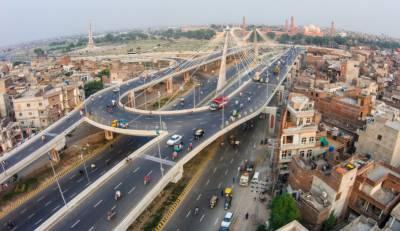 Multi Billions mega development projects announced for provincial capital Lahore