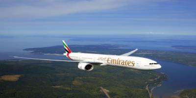 Emirates Airline new promotional offer for the customers