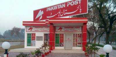 Pakistan Post to launch another unprecedented initiative
