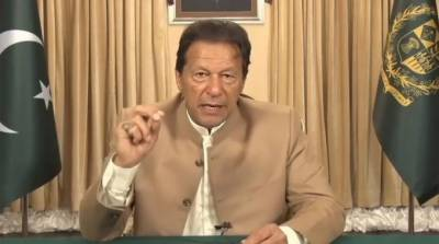 PM Imran Khan gives a strong response to the PDM Lahore jalsa