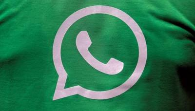 WhatsApp rolled out new feature for the Android and iOS users across the World