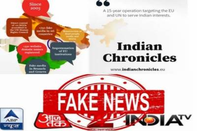World's largest network of fake news against Pakistan