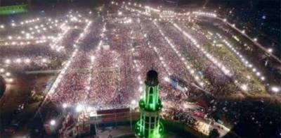 PDM leaders share photos of PTI Lahore Jalsa to show massive PMLN crowd