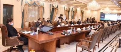PM Imran Khan held important meeting over CPEC Special Economic Zones
