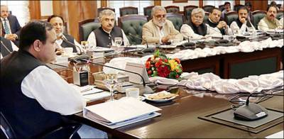 Punjab cabinet extended with induction of new members