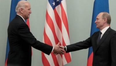 Russian President Putin's offer to new US President Joe Biden