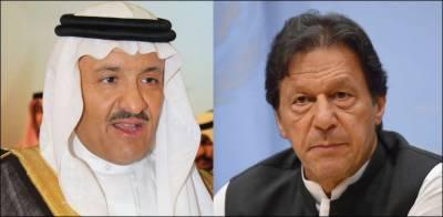 Saudi Prince Sultan bin Salman held important telephone call with Pakistani PM Imran Khan
