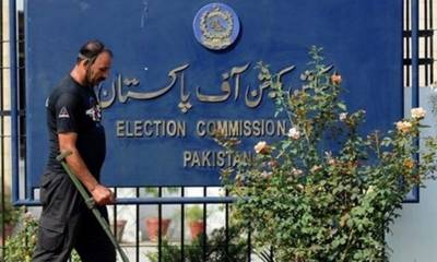 ECP makes important announcement over Senate Elections