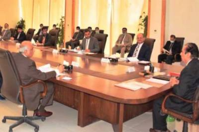 Important decisions taken in high level meeting chaired by Chairman NAB