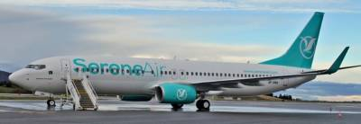 Pakistan's Newly launched Serene Air achieves a big milestone