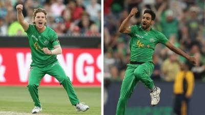 Pakistani pacer Harris Rauf achieves a milestone