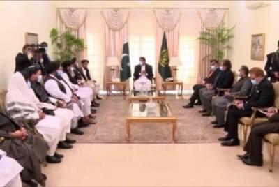 PM Imran Khan held key meeting with Afghan Taliban Commanders, Inside details