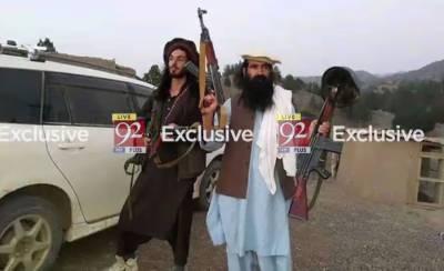 Top Taliban Commander killed in Afghanistan