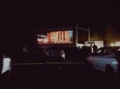 First ever Drive In Cinemas launched in Pakistan