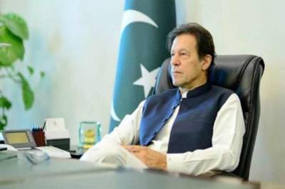 I will quit but never betray my nation, says PM Imran Khan
