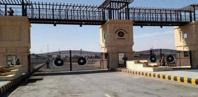 Pakistan and Iran take yet another decision over bilateral border crossings