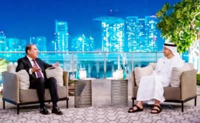 Pakistan and UAE bid to repair the fractured ties