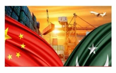 Pakistan seek positive development from Afghanistan and CAR states