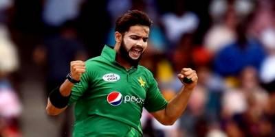 Pakistani team celebrates birthday of Imad Wasim in a unique way