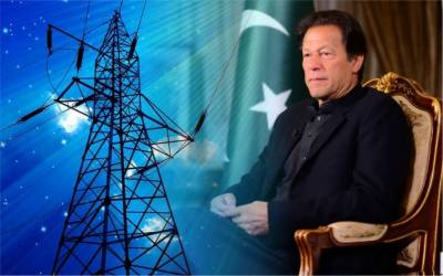 PM Imran Khan approves hike in power tariffs to resume IMF loan programme