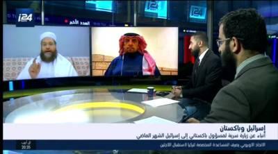 PM Special Representative Tahir Ashrafi appears in an interview on Israeli TV
