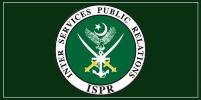 4,000 khasadar and Levies personnel trained by Pakistan Army join KP Police