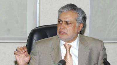 NAB tightens the noose further against former minister Ishaq Dar