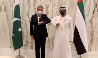 UAE Foreign Minister important statement over relations with Pakistan