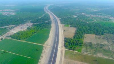 CPEC: Two largest development projects in Making