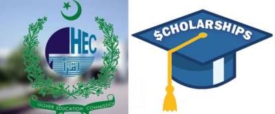 HEC Scholarship scheme for overseas PHD announced