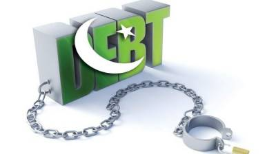 Pakistan seek positive news over $1.7 billion debt